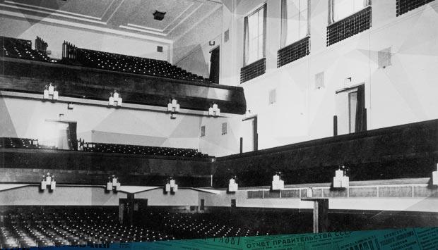 Зрелищные предприятия – ближе к массам // Брянский рабочий. – 1929. – 13 окт. (№240): о льготной билетной системе в кино, театр и цирк в Брянске 90 лет назад
