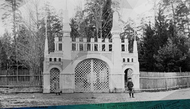 Было у нас время, когда увеселений всевозможных // Орловский вестник. – 1899. – 7 окт. (25 сен.) (№258): о том, куда можно было сходить и что посмотреть в Бежице 120 лет назад