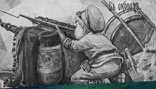В городе опять, пользуясь темными ночами, гастролируют воры // Орловский вестник. – 1914. – 8 окт. (25 сен.) (№233): о кражах в Брянске, манифестации с национальным флагом в честь победителей и запрете продажи спиртного