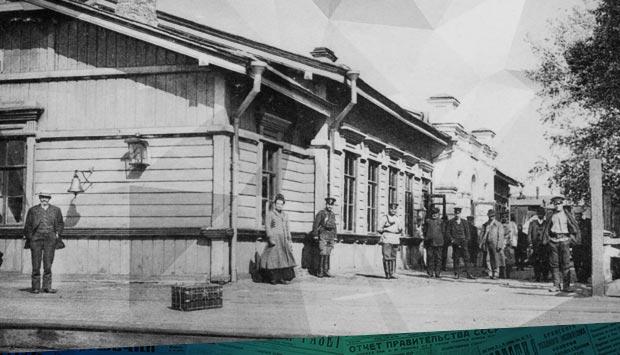 Недавно нам пришлось посетить посёлок… // Орловский вестник. – 1900. – 15 окт. (2 окт.) (№264): о первых годах существования Льговского посёлка (части нынешнего Фокинского района)