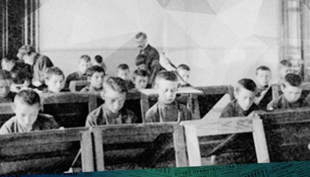 2-го октября, наконец, открылось молебном 2-е городское училище // Орловский вестник. – 1900. – 18 окт. (5 окт.) (№267): 119 лет назад в Привокзальной слободе открылось городское училище