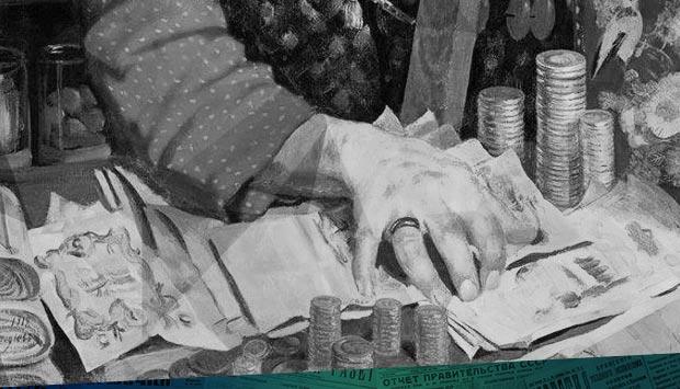 Шантажистка // Орловский вестник. – 1900. – 25 окт. (12 окт.) (№274): о мошенническом промысле в Брянске 119 лет назад