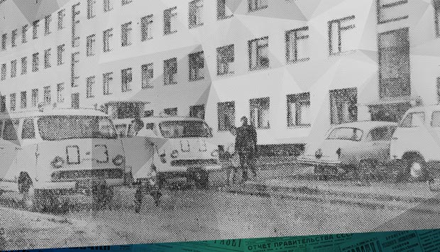 Бежицкая подстанция скорой помощи // Брянский рабочий. – 1974. – 26 окт. С. 4: о работе станции скорой помощи в новой поликлинике на ул. Куйбышева в Бежице