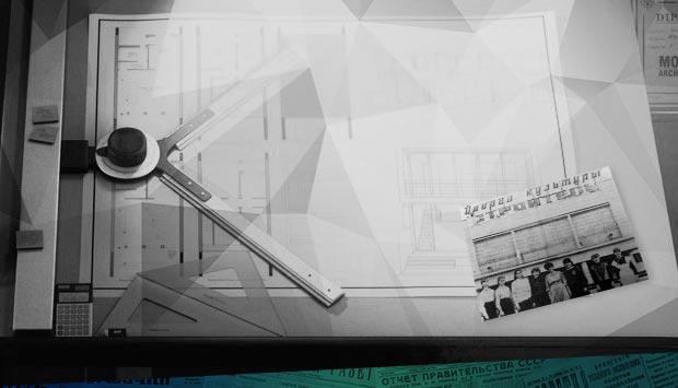 В честь брянских строителей // Брянский рабочий. - 1984. - 25 окт. С. 4: 35 лет назад объявили конкурс на лучший проект монумента брянским строителям