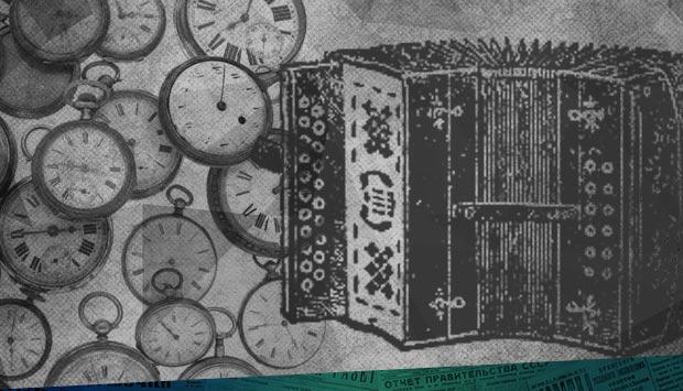 В недалёком будущем одному из наших городских судей… // Орловский вестник. – 1900. – 29 окт. (16 окт.) (№278): о моде на лотереи в Брянске и розыгрышах хлама 119 лет назад