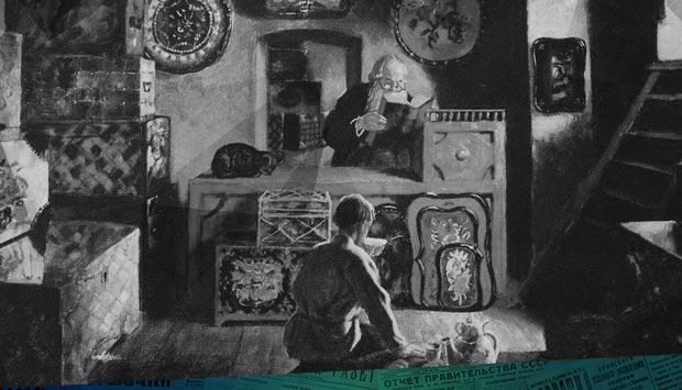 Кто из нас, брянцев, не задумался над тем, когда же отдыхают… // Орловский вестник. – 1900. – 30 окт. (17 окт.) (№279): о нелёгкой доле брянских торговцев и праздничных днях 119 лет назад