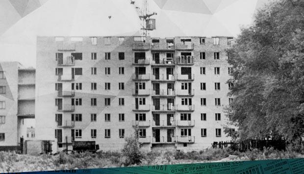 Сбывается // Брянский рабочий. – 1974. – 5 ноя. (№266) С. 4: год 1974-й: из истории застройки 311-го квартала в Брянске