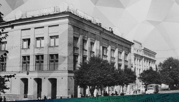 ЦУМу – десять // Брянский рабочий. – 1969. – 4 ноя. С. 4: о десятилетнем юбилее брянского центрального универмага и показателях торговли