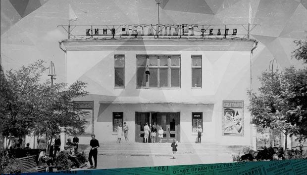Кинотеатр «Металлург» открылся в канун 42-й годовщины Октября… // Брянский рабочий. – 1959. – 7 ноя. (№263): 60 лет назад в Бежице открылся кинотеатр «Металлург»