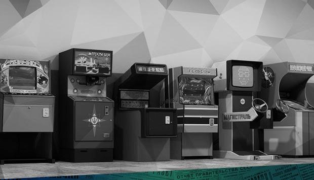 Эти серьёзные игрушки // Брянский рабочий. – 1984. – 3 ноя. С. 2: об аттракционах в зале игровых автоматов в парке им. Толстого 35 лет тому назад