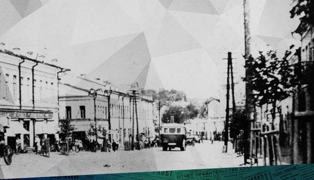 Миллионы рублей на благоустройство // Брянский рабочий. – 1939. – 14 ноя. (№259): о коммунальном хозяйстве города Брянска 80 лет назад