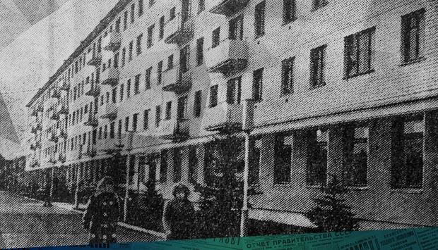 45 лет назад в Брянске на нынешней улице Челюскинцев сдали новый дом (сейчас в нём размещается Фокинская районная администрация)