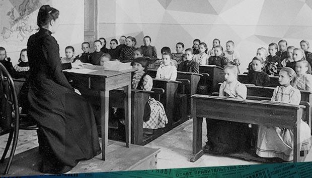 Наш край. 1910. 18 ноября (5 ноября) (№5): о пенсиях учителям, педагогических курсах в Брянске, налоге с городских имуществ, открытии нотариальной конторы в Жуковке