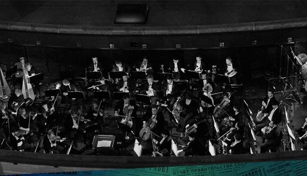 Музыка не будет забыта // Брянский рабочий. 1928. – 20 ноя. (№269): об организации в Брянске симфонического оркестра 91 год тому назад