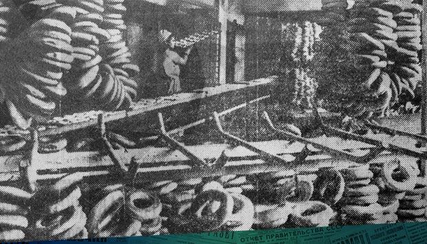 Баранки – на конвейере // Брянский рабочий. - 1964. - 22 ноя. (№274): 55 лет назад в Брянске началось массовое автоматизированное производство баранок