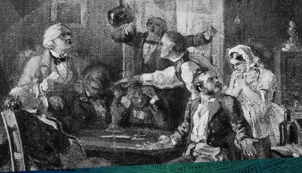 Вот настали уже самые длинные вечера… // Орловский вестник. – 1900. – 22 ноя. (9 ноя.) (№301): о железнодорожном клубе на Привокзальной слободе 119 лет тому назад