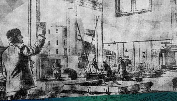 Вот они, крупные панели // Брянский рабочий. – 1959. – 19 ноя. С. 2: 60 лет назад в Брянске было начато производство крупных панелей для строительства домов