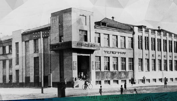 На строительстве почтамта // Брянский рабочий. – 1929. – 1 дек. (№280): о том, как строилось здание почты в Бежице 90 лет тому назад