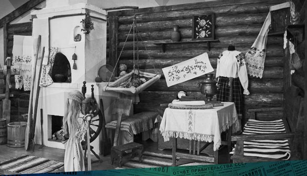 Развернём краеведческую работу в Брянском районе // Брянский рабочий. – 1934. – 29 ноя. (№276): о брянском краеведении и его перспективах 85 лет назад