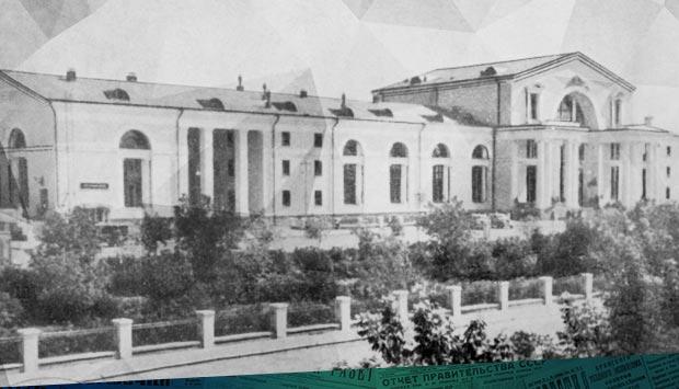 Реконструкция Брянского вокзала // Брянский рабочий. – 1959. – 3 дек. (№284): через 10 лет после постройки решили реконструировать вокзал в Брянске