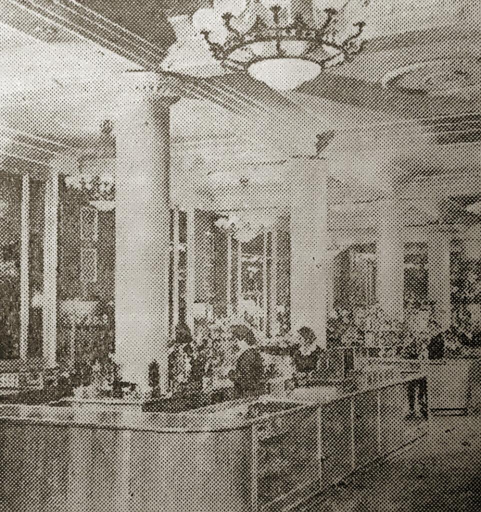 Один из торговых залов. Фото И. Мелещенко.