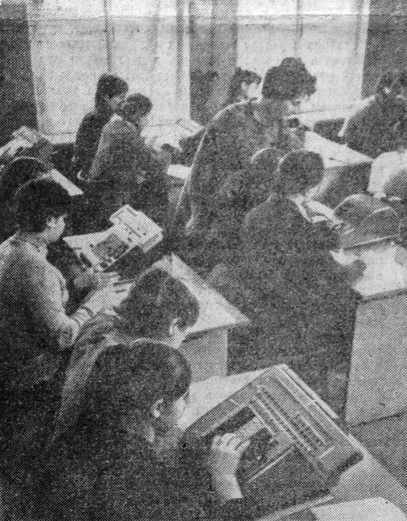 На снимке: группа учащихся планово-экономического отделения техникума на занятии по механизации бухгалтерского учета, которое ведет преподаватель Надежда Кузьминична Прощайло. Фото И. Мелещенко.