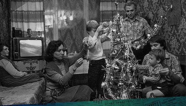Осталось несколько часов // Брянский рабочий. – 1987. – 31 дек. С. 4: советы советской женщине – как сделать праздничный новогодний макияж и успеть накрыть на стол