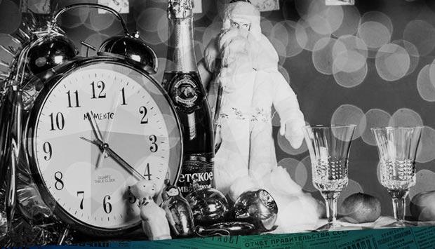 """Ваш новогодний стол // Брянский рабочий. – 1965. – 28 дек. С. 4: фирменные рецепты от мастера-повара ресторана """"Брянск"""" (находился в гостинице «Центральная») из 1965 г."""