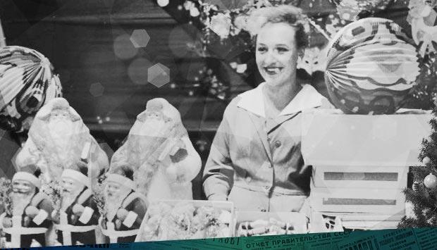 Горят новогодние ёлки в магазинах // Брянский рабочий. – 1971. – 26 дек. (№303). С. 1: 1971-й год: о том, как Брянск готовился к Новому году 48 лет назад