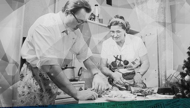 К новогоднему вечеру // Брянский рабочий. – 1971. – 29 дек. (№305). С. 4: полезные советы брянцам для встречи праздника из 1971 года