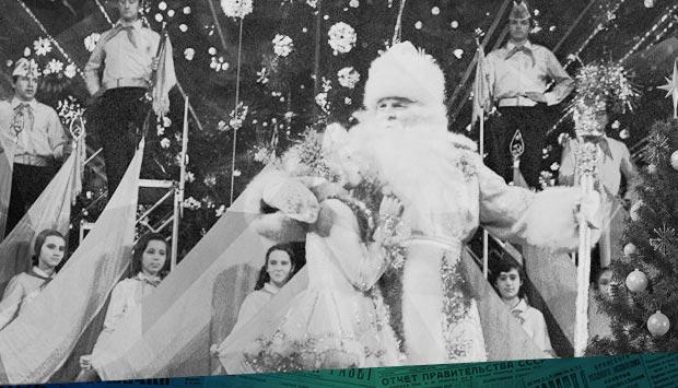В Новый год не пустим скуки // Брянский рабочий. – 1986. – 30 дек. (№299). С. 4: о встрече Нового года 33 года назад: ёлки у клубов, фестиваль частушек, ярмарка на площади