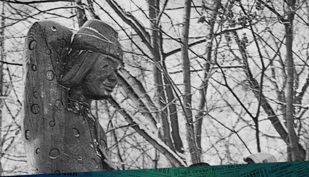 """«По щучьему велению…» // Брянский рабочий. – 1976. – 31 дек. (№308). С. 4: в канун 1977 года в парке А. К. Толстого появилась известная скульптура """"Емеля"""""""