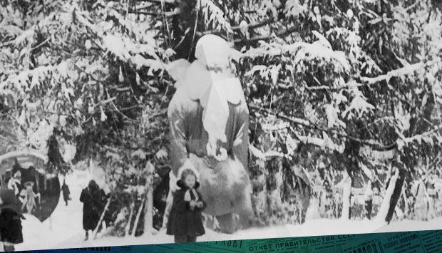 Новоселье главной ёлки // Брянский рабочий. – 1966. – 31 дек. (№306). С. 4: 53 года назад главную ёлку Брянска переместили из сквера Карла Маркса в парк им. А. К. Толстого