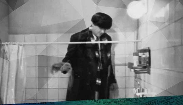 Ирония судьбы – 81 // Брянский рабочий. – 1981. – 31 декабря (№300). С. 4: юмореска по мотивам известного и любимого новогоднего фильма