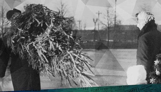 В дверь стучится Новый год // Брянский рабочий. – 1967. – 27 дек. (№302): о встрече 1968 года в Брянске