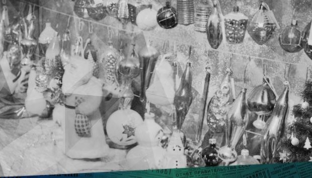 Собирается на ёлку сеньор-помидор // Брянский рабочий. – 1967. – 27 дек. (№302): о работе Карачевской фабрики игрушек 52 года тому назад