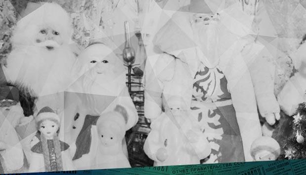 Здравствуйте, Снегурочки! // Брянский рабочий. – 1972. – 7 дек.: о спросе на дедов морозов и снегурочек в Брянске 47 лет тому назад