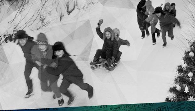 В дни школьных каникул // Брянский рабочий. - 1972. - 30 дек. (№305): об экскурсиях по Брянску и не только на зимних каникулах 1972-1973 гг.