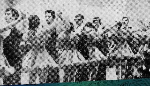 Танцевальный бал // Брянский рабочий. - 1977. - 29 дек.: в канун Нового 1978 года в ДК Медведева в Брянске прошёл танцевальный бал