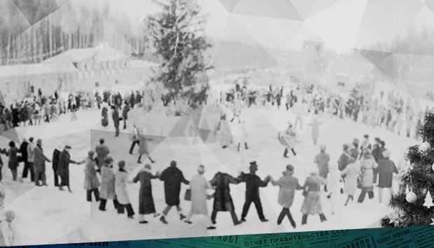 Дед Мороз несёт подарки // Брянский рабочий. - 1977. - 29 дек.: о новогодних развлечениях для брянцев в 1977 году