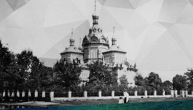 Закрыть большую церковь // Брянский рабочий. – 1929. – 4 дек. (№282): страницы борьбы с религией в Бежице 90 лет тому назад