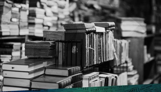 Не в далеком будущем наш город обогатится одним из симпатичных учреждений// Орловский вестник. – 1900. – 8 дек. (25 ноя.) (№316): 119 лет назад вместо бесплатной читальни вольно-пожарное общество открыло платную библиотеку