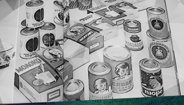 «Кормите чем хотите!» // Брянский рабочий. - 1974. - 12 дек. (№289). С. 4: ситуация на Бежицкой молочной кухне №1 в 1974 году