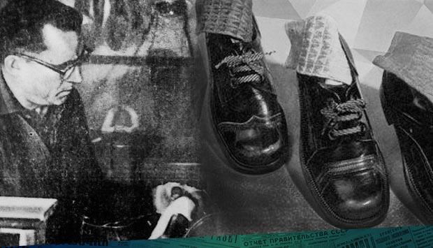 Труд твой — зеркало твоё. // Служба быта – 1967- № 5. С. 16—17.: в мастерской брянского сапожника 52 года тому назад