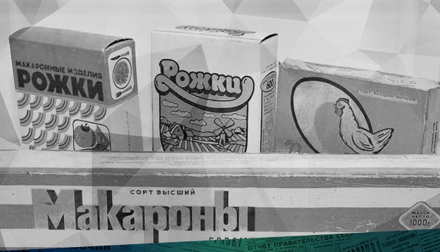 Трубочки из теста // Брянский рабочий. - 1977. – 23 окт. (№248). С. 4: как делали макароны на Брянской макаронной фабрике в советское время