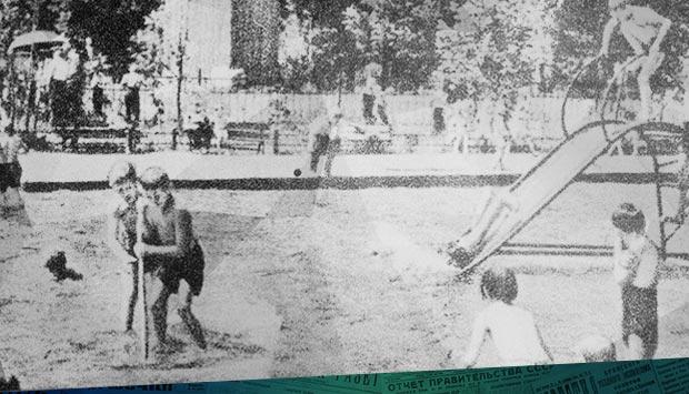Где поиграть теперь детям? // Брянский рабочий. – 1974. – 15 авг. С. 2: о благоустройстве бежицких парков и дворов в середине 1970-х гг.