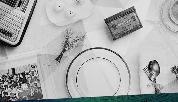 Так завоевывался успех // Общественное питание. 1961. № 7. С. 12-14: о работниках заводской столовой Брянска в 1961 году