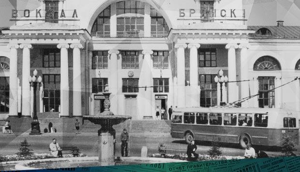 Вторая очередь троллейбуса // Брянский рабочий. – 1961. – 29 дек. (№304). С. 1: о первом пробном рейсе троллейбуса №2 в Брянске