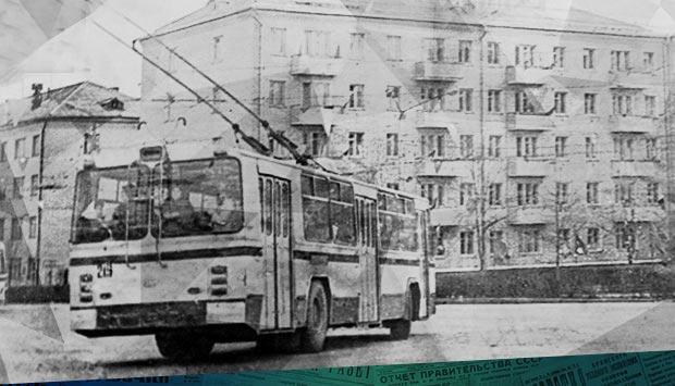 Сюрпризы на маршрутах // Брянский рабочий. – 1981. – 12 фев. (№35). С. 2: о зимних проблемах брянских троллейбусов и их опозданиях
