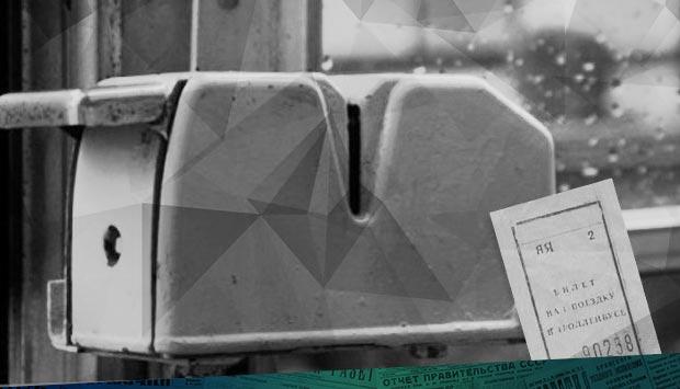 «Четыре копейки» // Брянский рабочий. – 1984. – 22 март.. (№69). – С. 2: о строимости проезда и троллейбусных проблемах в Брянске в 1984 году